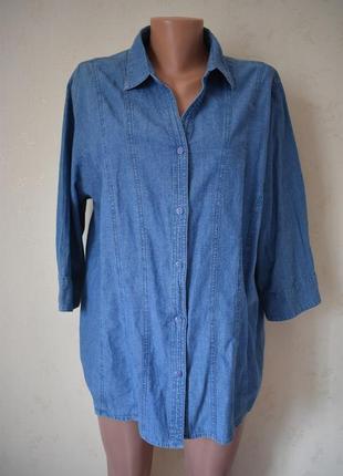 Джинсовая блуза большого размера
