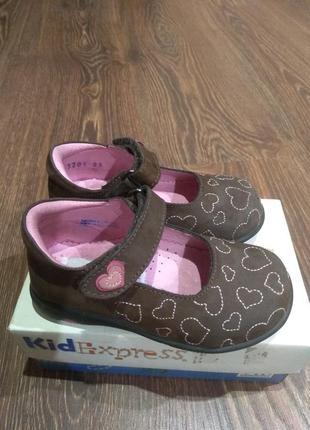 Красивые ортопедические туфельки