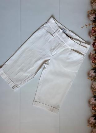 Стильные удлиненные белые шорты