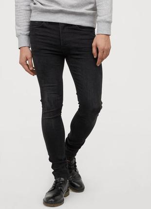 Узкие темно серые джинсы скинни мужские, узкачи