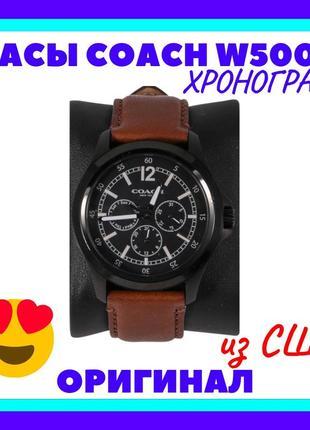 Часы coach new york w5007 чёрные с кожаным ремешком новые оригинал сша
