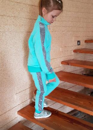 Суперский костюм прогулочный спортивный