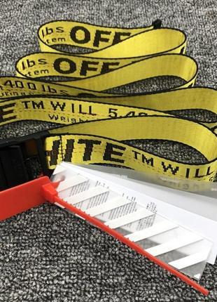 Off white belt ремень