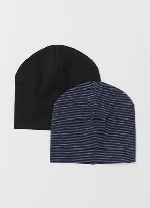 Комплект шапок h&m.