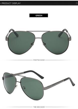 Солнцезащитные поляризованные мужские очки-авиаторы с дымчатой зеленой линзой