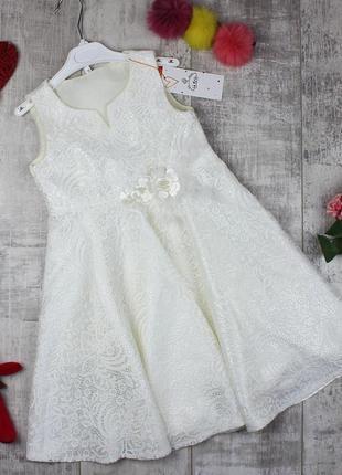 Замечательные изысканные, нарядные платья