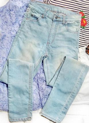 Бомбовые голубые скини cheap monday на высокой посадке(джинс плотный, тянется мало)