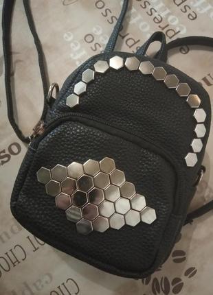 Рюкзак маленький кожаный