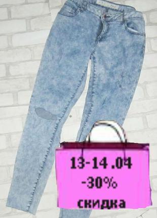 Мега крутецкие джинсы варенки ,рванки2 фото