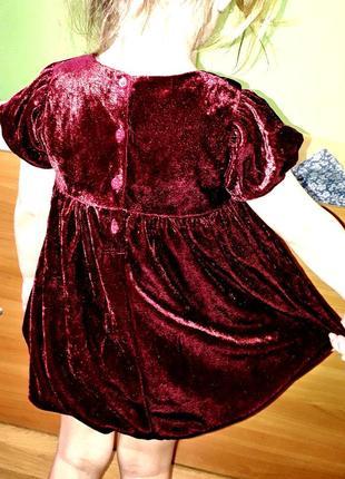 Велюровое платье цвета марсала 2-3 года2 фото