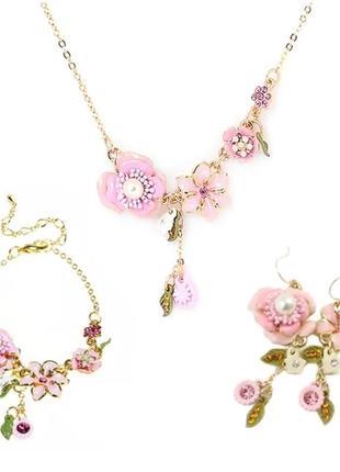 Набор украшений ожерелье браслет серьги розовые цветы les nereides комплект кулон