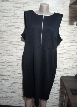 Распродажа! шикарное деловое платье