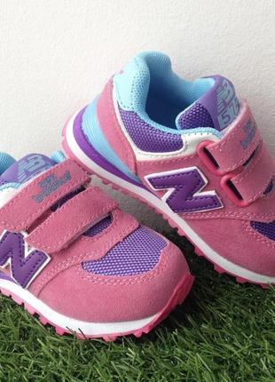 Детские розовые кроссовки