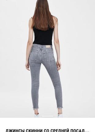Очень классные джинсы zara2 фото