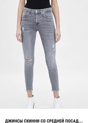 Очень классные джинсы zara1 фото