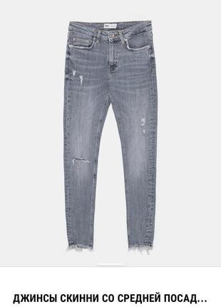 Очень классные джинсы zara3 фото