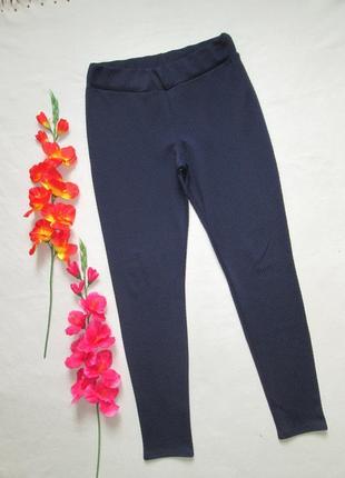 Шикарные фактурные стрейчевые брюки скинни темно-синие rina scimento италия.
