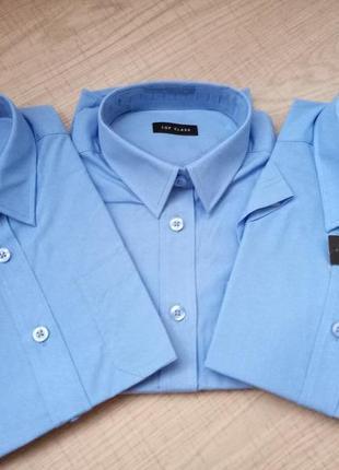 Комплект з 3-х сорочок