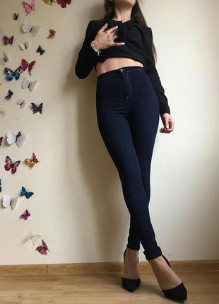 Шикарні джинси з високою посадкою