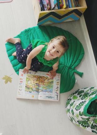Коврик - листик для детской комнаты в зелёном цвете
