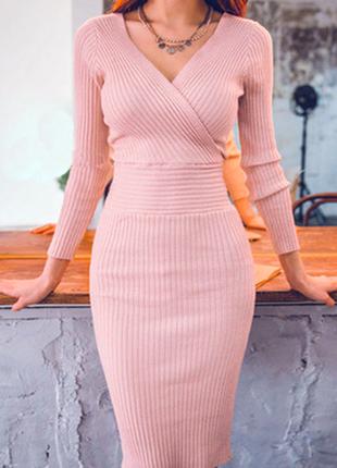 Уценка! розовое трикотажное платье