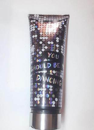 Парфумований лосьйони для тіла you should be dancing