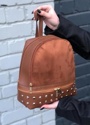 2e9e3ab99bd9 Замшевые женские рюкзаки 2019 - купить недорого вещи в интернет ...