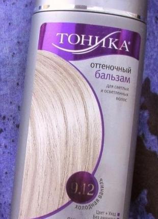 Оттеночный бальзам тоника 9.12 холодная ваниль