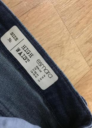 Синие джинсы скинни skinny high esmara5 фото
