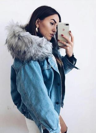Джинсовая куртка с мехом, джинсовка  с мехом оверсайз
