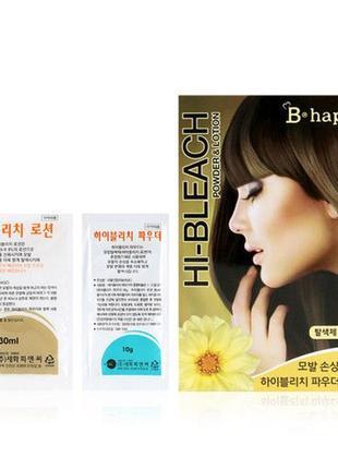 Пудра и лосьон для осветления волос hi-bleach powder & lotion