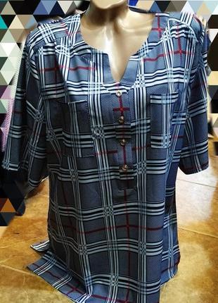 Роскошная летняя рубашка