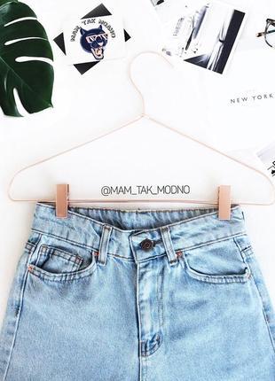 Женские голубые джинсы мом (бойфренды) с высокой посадкой3 фото