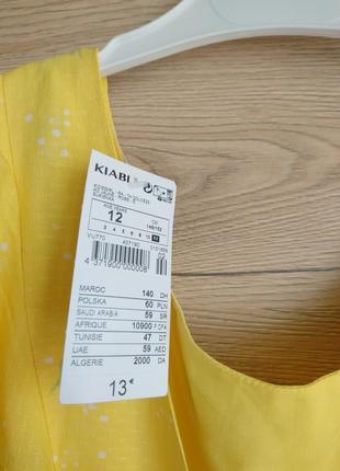Яркое жёлтое платье  kiabi (франция) на 13 лет❤️4 фото