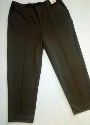 Трикотажные зауженные штанишки большого размера