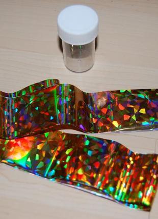 Фольга для дизайна ногтей (4*120 см) для литья золотой ромб2 фото