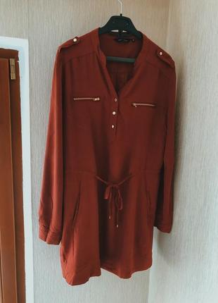 Платье кирпичного цвета new look