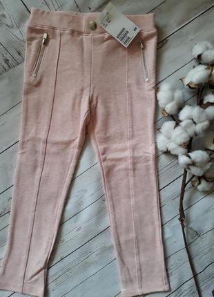 Розовые треггинсы, легинсы, брюки h&m