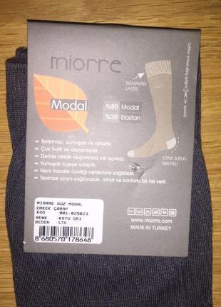 Miorre носки мужские из модала7 фото