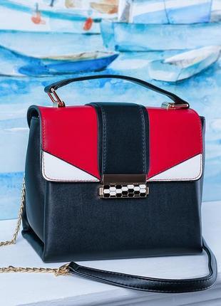 Модная сумка с длинным ремешком в виде цепочки