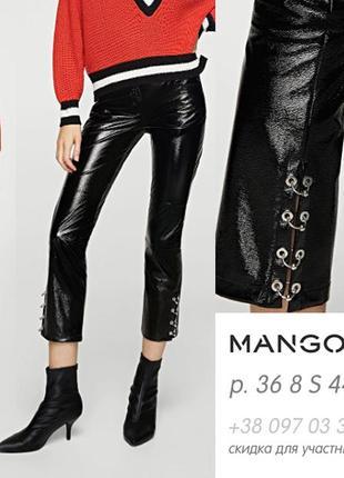 Укороченные утепленные брюки, имитация лаковой кожи, оригинал mango 36|s|8|44