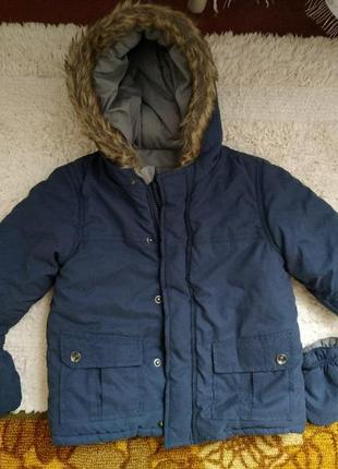 Демі куртка