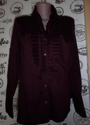 Актуальная блуза классика р 54