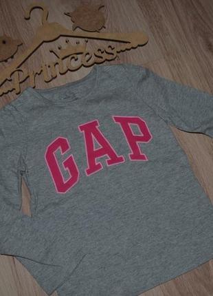 Кофта реглан тонкий девочке gap сост идеал р110