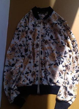 Распродажа легкая курточка кофта бомпер