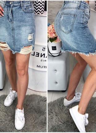 Классная юбка рванка