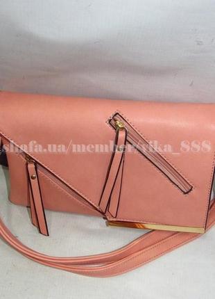 Клатч на два отделения, сумка через плечо 8033 розовый