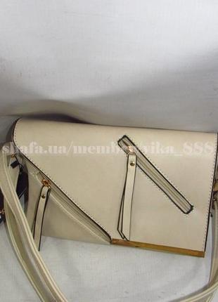 Клатч на два отделения, сумка через плечо 8033 светло-желтый