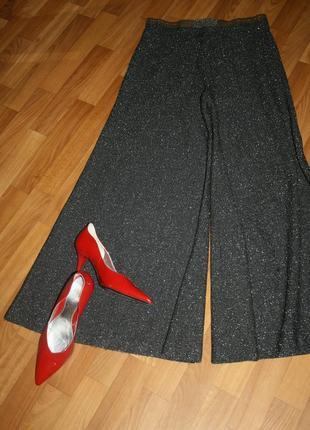 Супермодные стильные брюки-палаццо из люрекса gold zack, размер s-m
