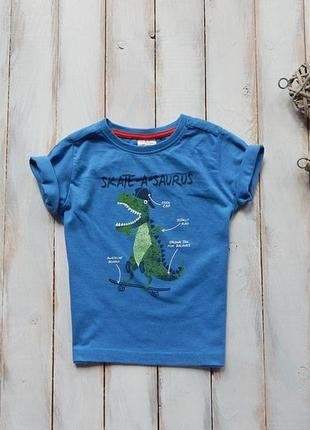 Urban стильная футболка на мальчика 3 года